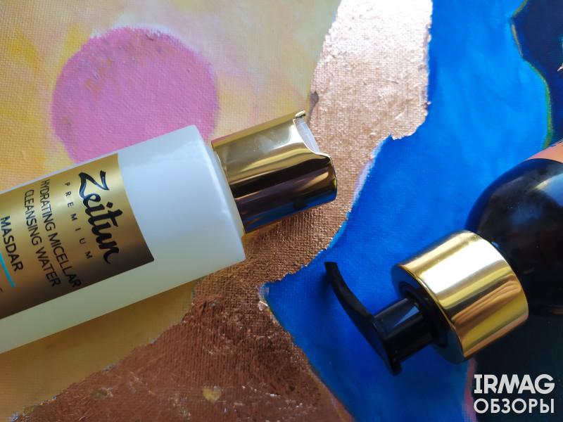 Масло массажное Zeitun ароматическое Медитация (100 мл)Мицеллярная вода Zeitun Masdar с гиалуроновой кислотой (200 мл)