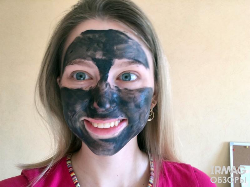 детокс-маска для лица Compliment Perfect Skin с вулканической водой, углём и глиной гассул