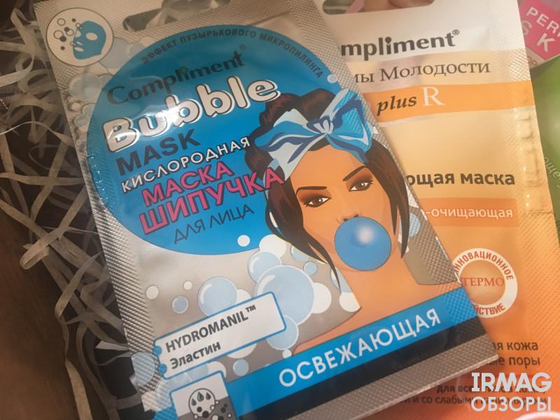 маска-шипучка для лица Compliment Bubble Mask, Освежающая