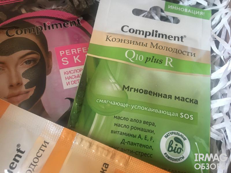 маска для лица Compliment Коэнзимы молодости, смягчающе-успокаивающая SOS