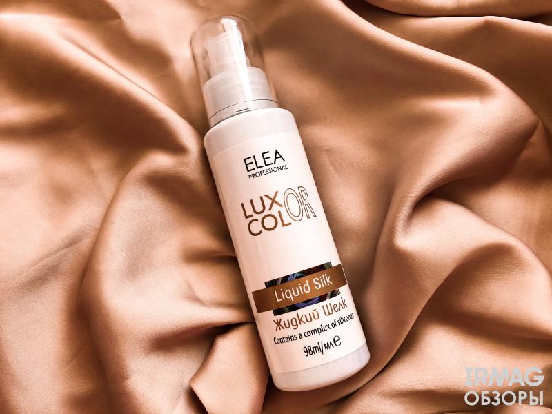 Шёлк жидкий для волос Luxor Color (98 мл)