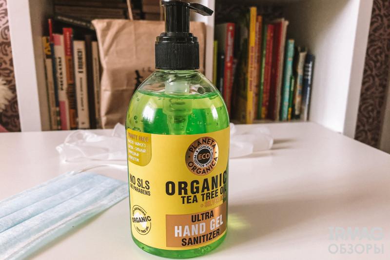 Гель для рук Planeta Organica Eco Organic Tea Tree Oil Универсальный (300 мл)