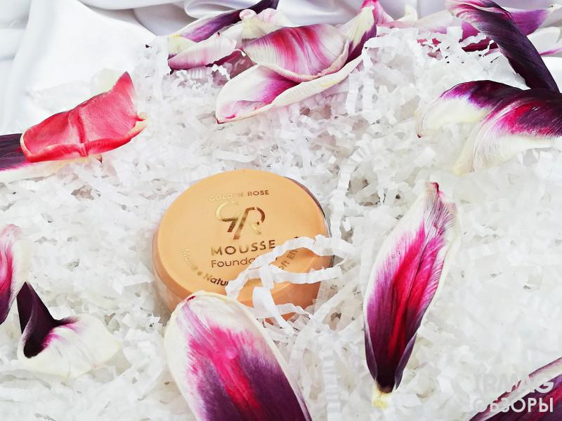 Тональный крем-мусс Golden Rose Mousse Foundation (14,5 г) - 04