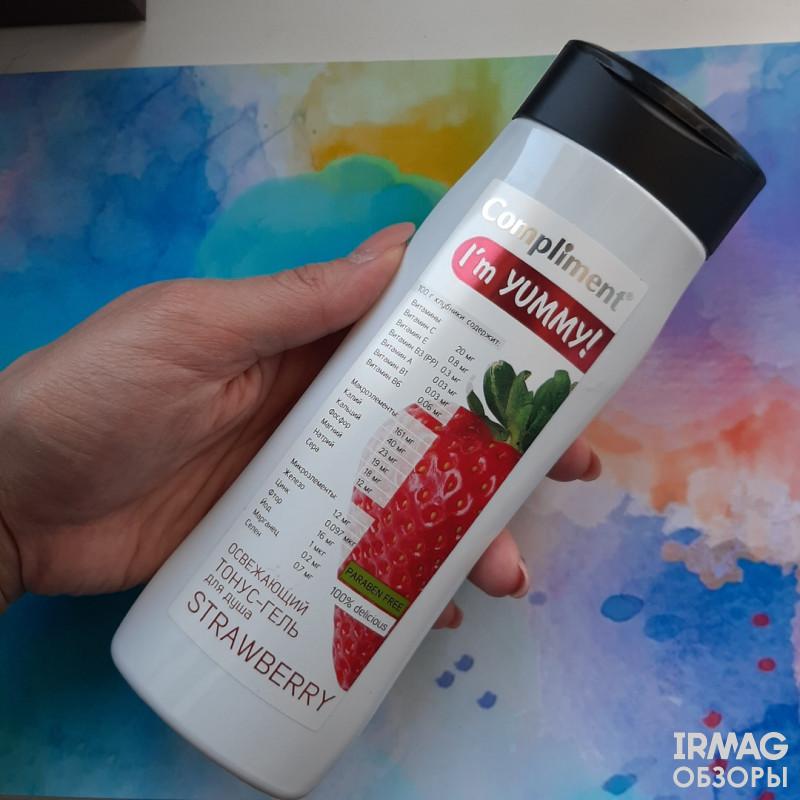 Тонус-гель для душа Compliment I'm Yummy! Strawberry Освежающий Клубника (250 мл)