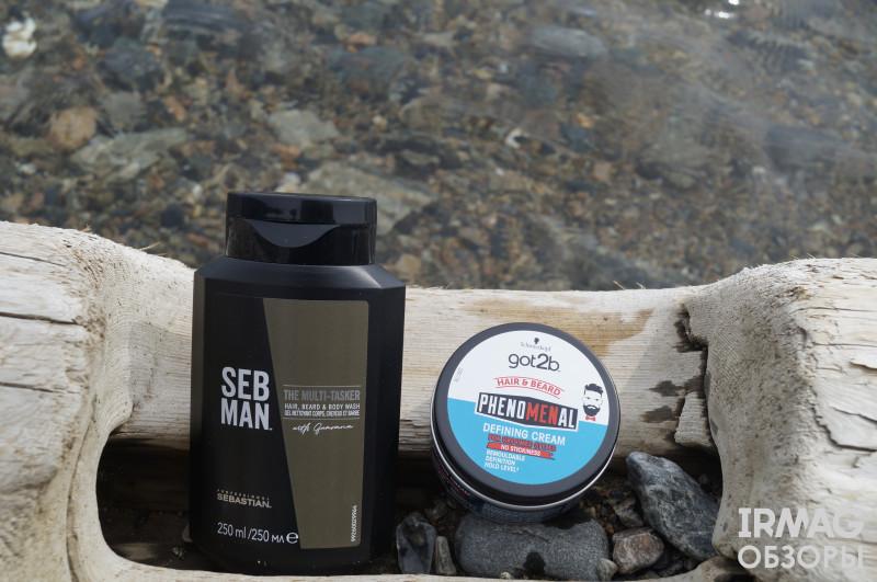обзор на шампунь для волос, бороды и тела Sebastian Professional Seb Man The Multitasker 3 в 1 и крем для волос и бороды Got2B PhenoMENalм