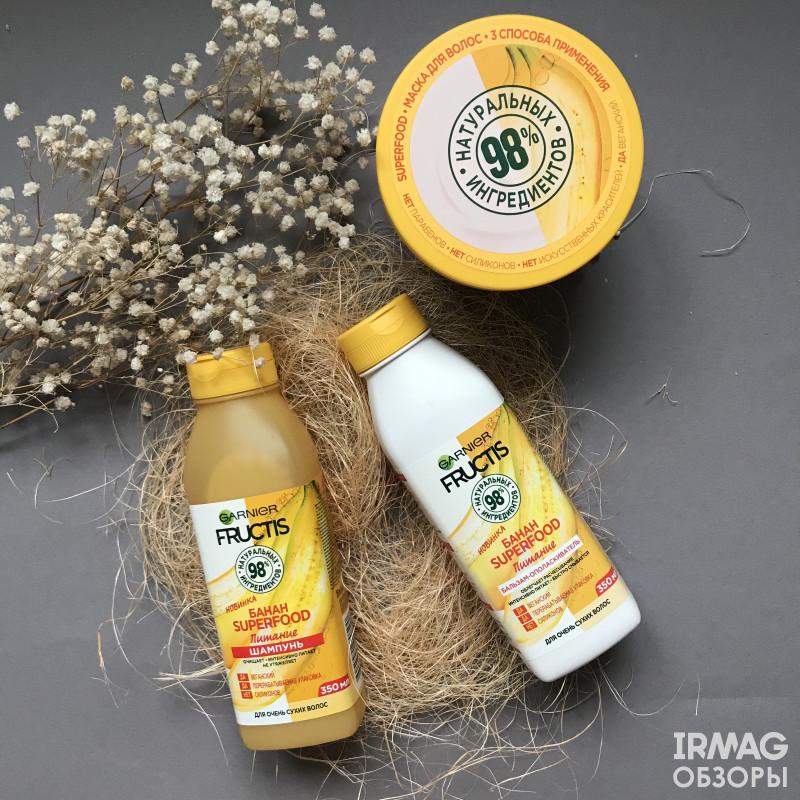 шампунь, бальзам и маска для волос Garnier Superfood Питание Банан