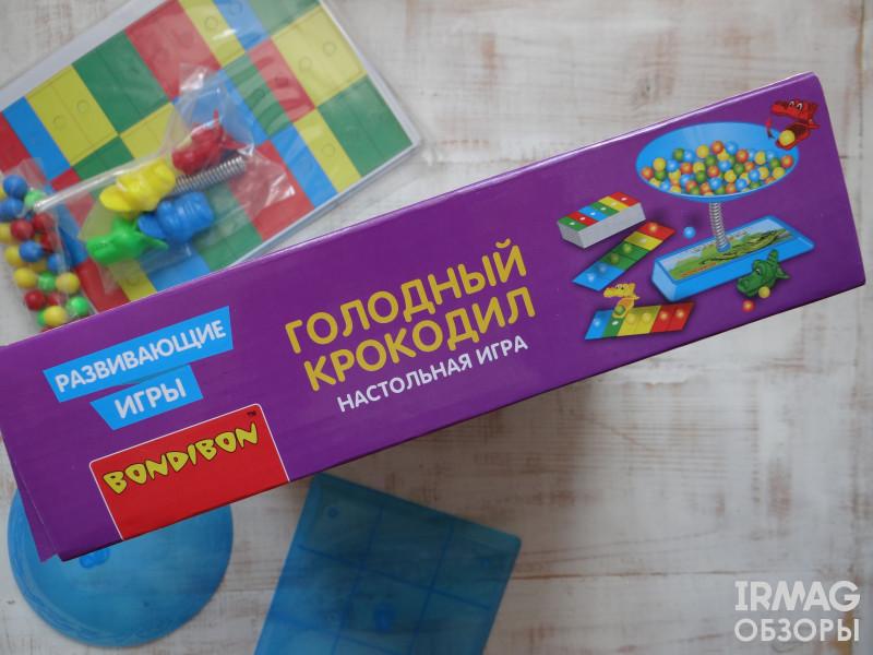 Обзор настольной игры Голодный крокодил от Bondibon