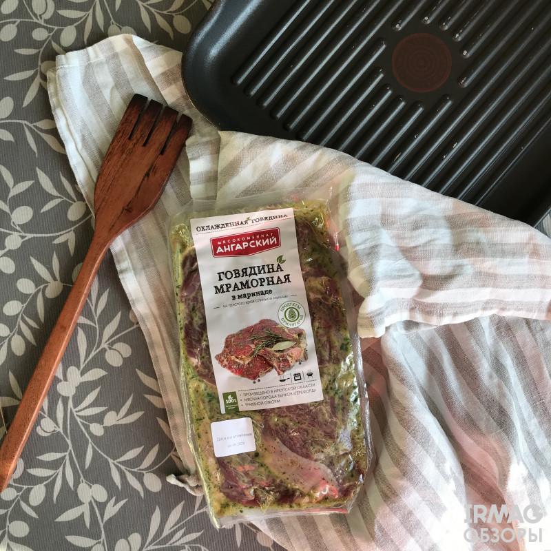 Мраморная говядина от Ангарского Мясокомбината