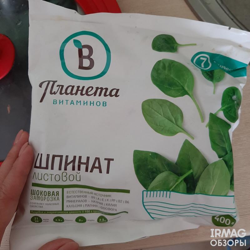 Салат Планета Витаминов Шпинат листовой быстрозамороженный (400 г)