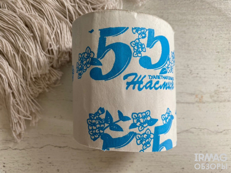 Туалетная бумага Жасмин 55 без втулки (1 шт.)