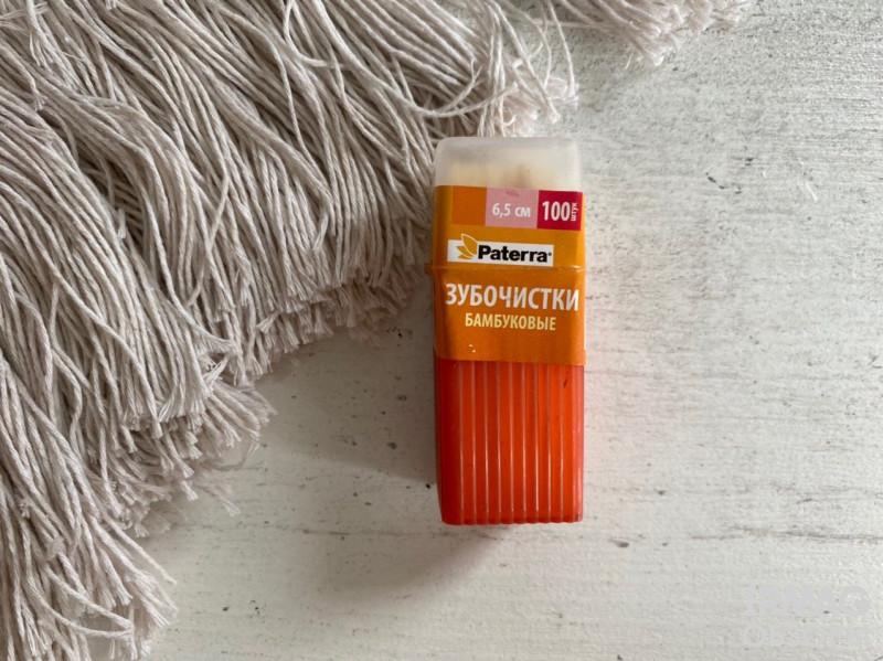 Зубочистки Paterra деревянные в баночке (100 шт.)