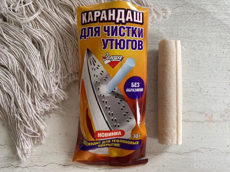 Карандаш для чистки утюгов Золушка (30 г)