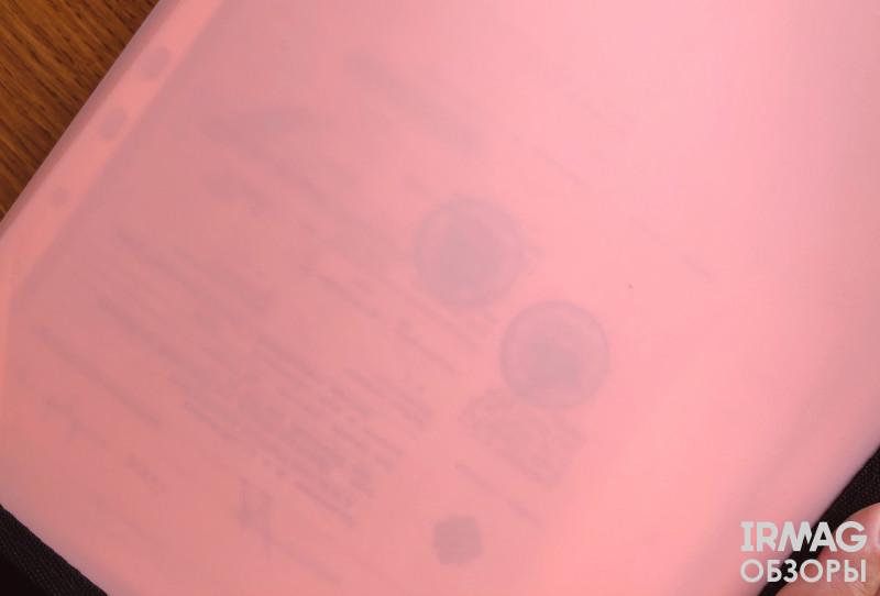 Папка на молнии Berlingo Instinct А4 Фламинго