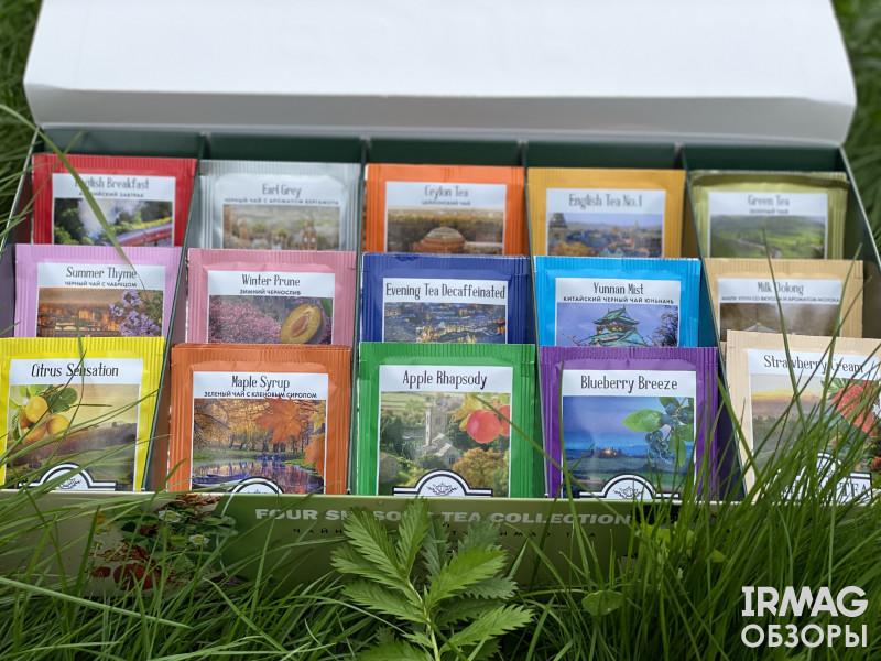 Набор подарочного чая Ahmad Tea Four Season's (15 х 6 х 1,8 г)