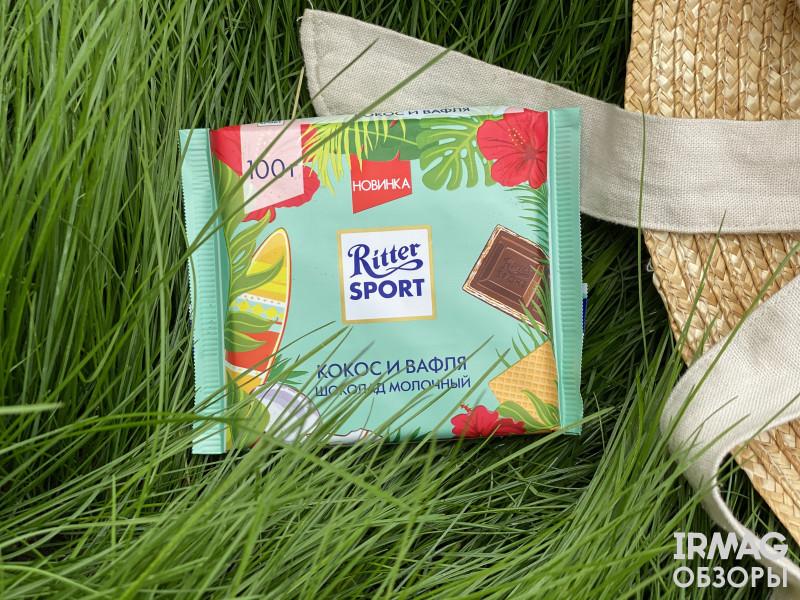 Шоколад молочный Ritter Sport Кокос и вафля (100 г)
