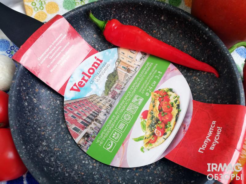 Сковорода Verloni Каррара FP2I24N40 Антипригарное покрытие, алюминий (24 см)