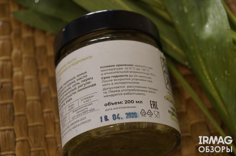 обзор на песто из черемши и кедрового ореха ЛесДеликатес (200 мл)