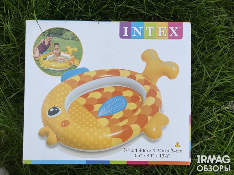 Бассейн Intex Золотая рыбка 1-3 лет