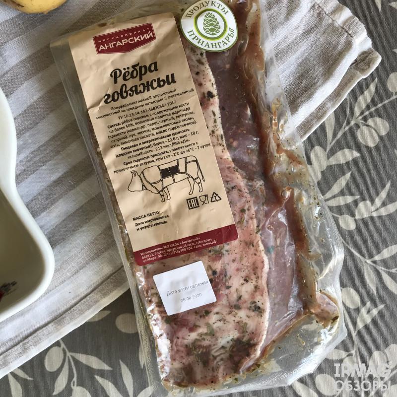 Обзор говяжьих рёбрышек от Ангарского мясокомбината