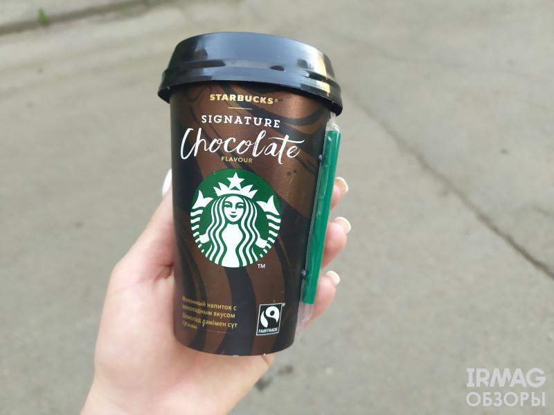 Напиток молочный Starbucks Signature Chocolate (220 мл)