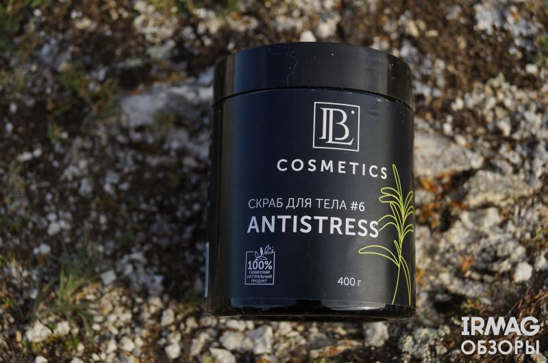 обзор на Скраб для тела BL Cosmetics №6 Антистресс
