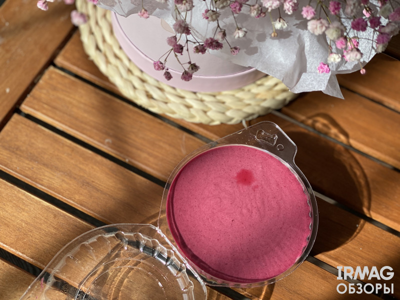 Мусс десертный Марлин Черная смородина-абрикос (150 г)