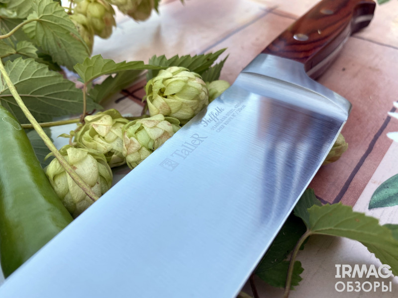 Набор ножей TalleR TR-2001 (7 шт.)