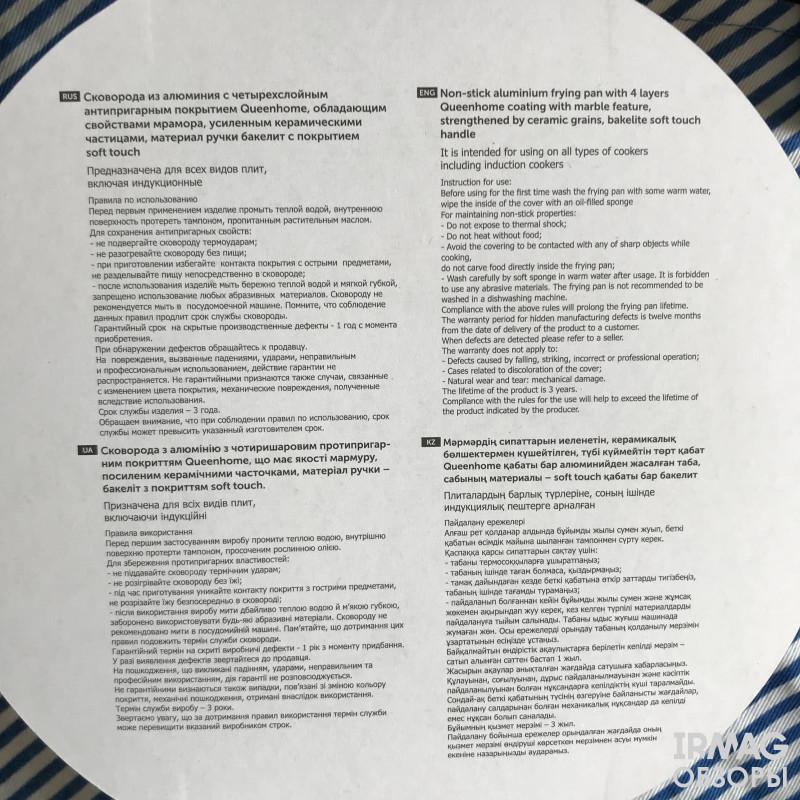 Обзор сковороды Verloni  Каррара FP2I24N40