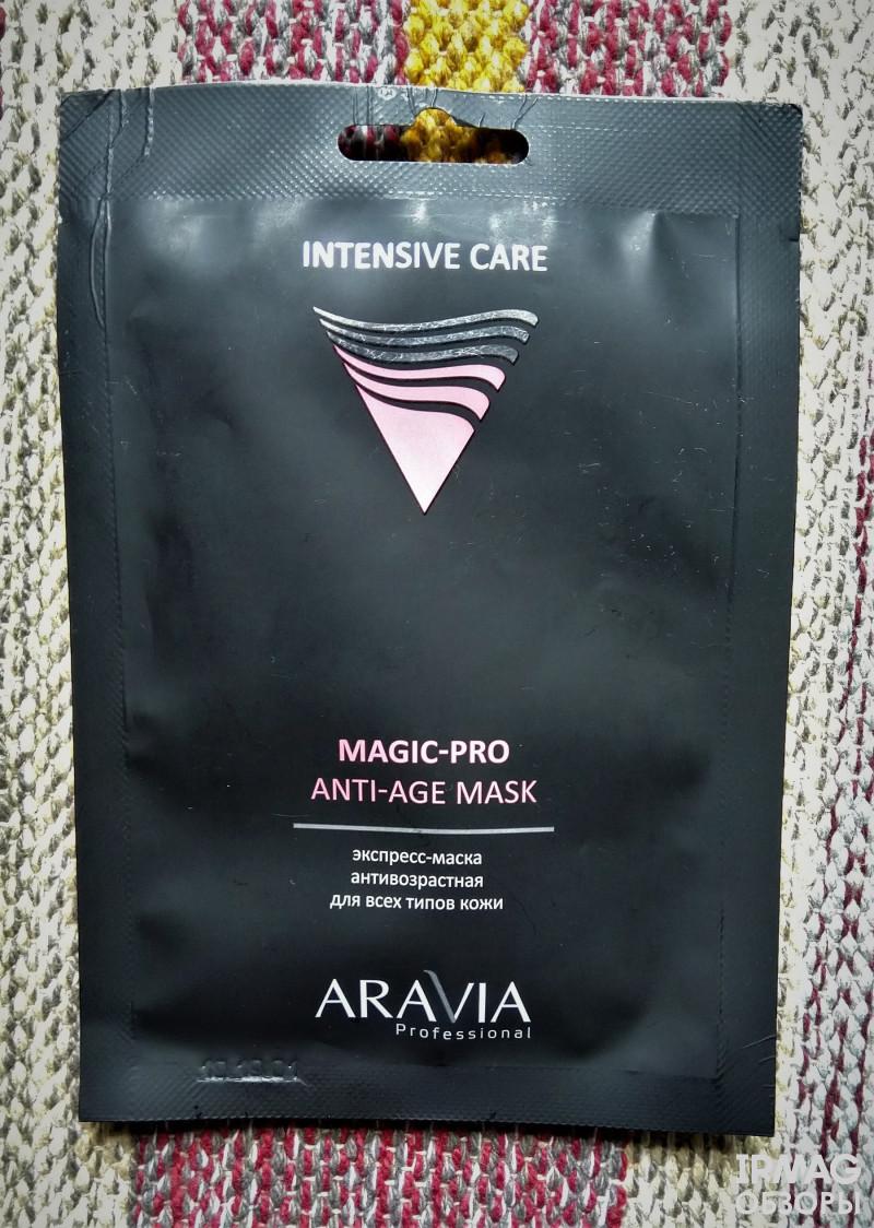 Обзор на антивозрастную экспресс-маску для лица Aravia Professional тканевую Pro Anti-Age Mask