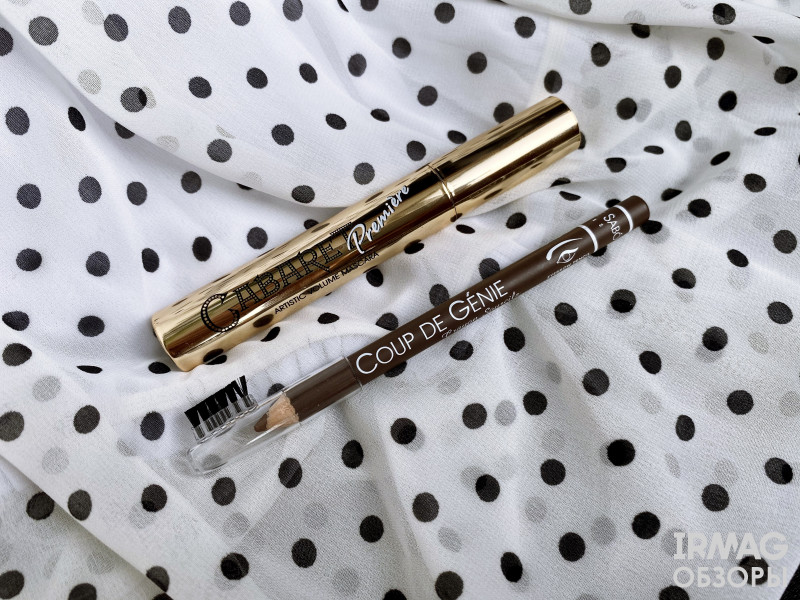 Набор подарочный Vivienne Sabo (тушь для ресниц Cabaret Premiere + карандаш для бровей Coup de Genie)
