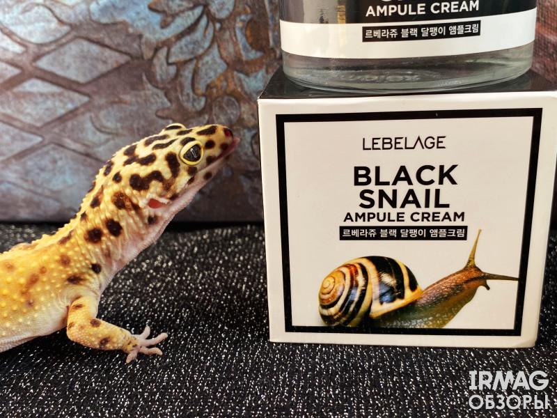 Крем для лица Lebelage Ampule Cream Вlack Snail С муцином черной улитки (70 мл)