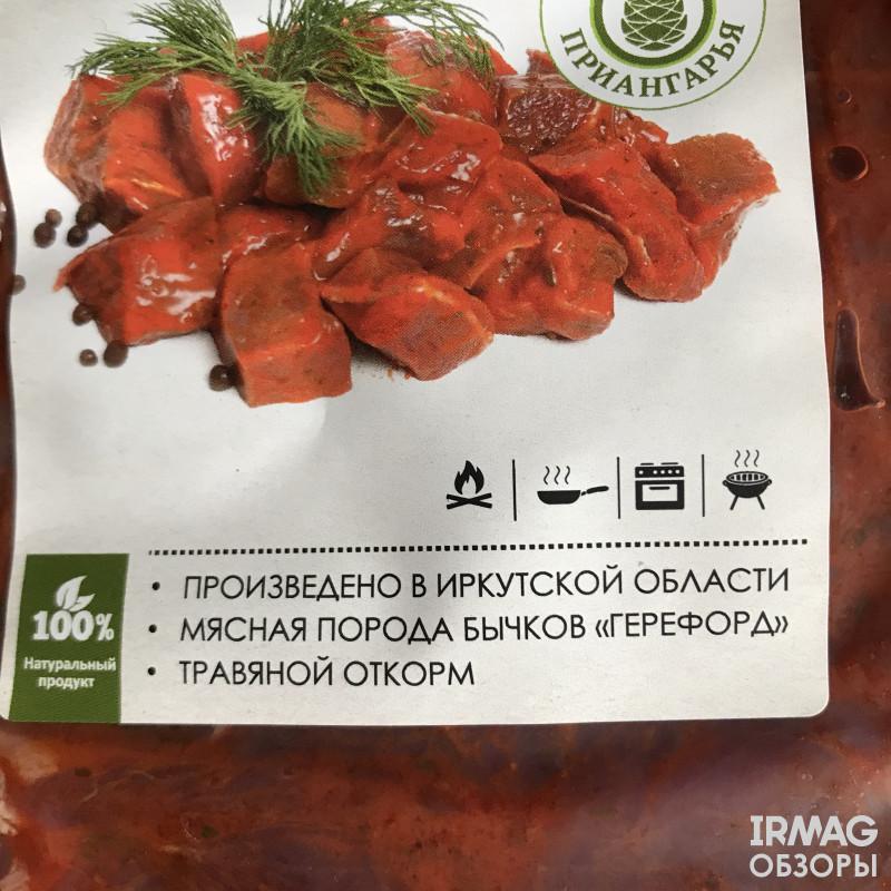 можно готовить даже на мангале или как шашлык