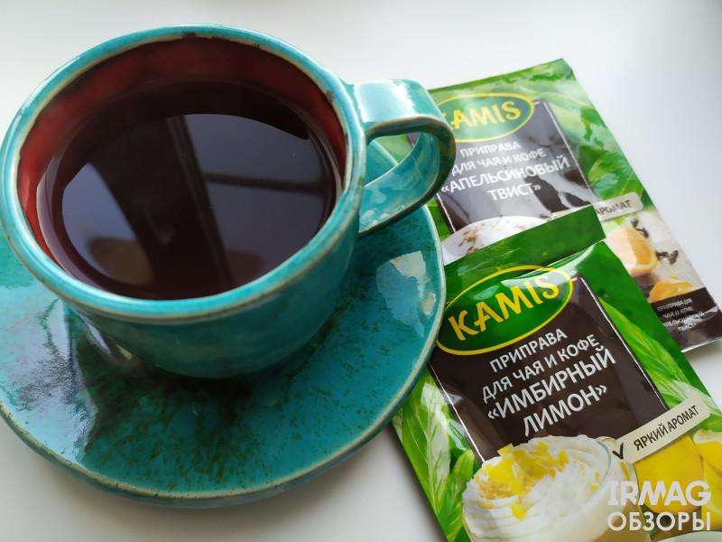Приправа для чая и кофе Kamis Имбирный лимон (20 г)