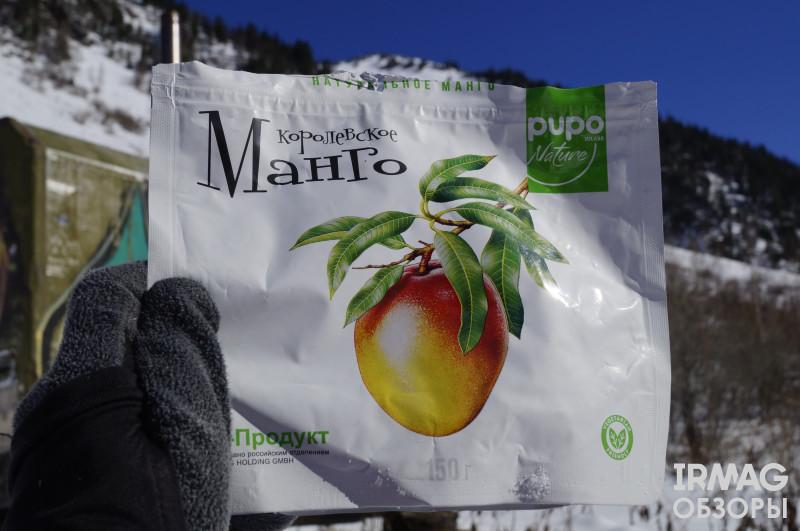 Обзор на менажнецу Giaretti Natura  и сушенные фрукты