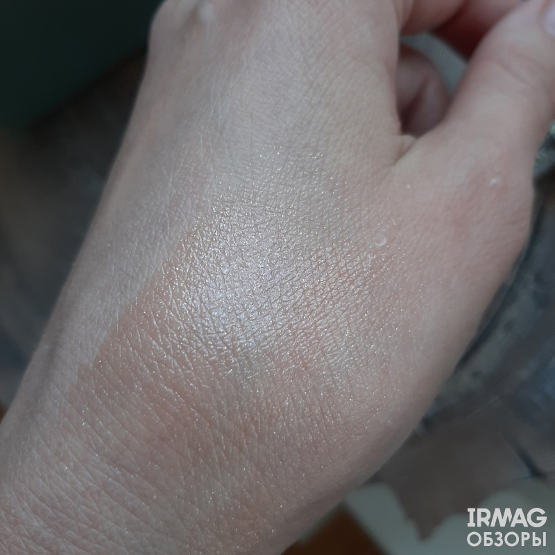 Хайлайтер для лица Levrana Neo Care Glitter Mousse Peach Pudding жидкий (30 мл)