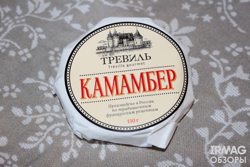 Сыр Тревиль Камамбер Гурмэ с белой плесенью 45% (130 г)