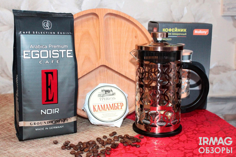 Кофе молотый Egoiste Noir (250 г)