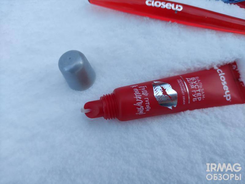 подарочный Closeup Для поцелуев (зубная паста + зубная щетка + бальзам-бустер)
