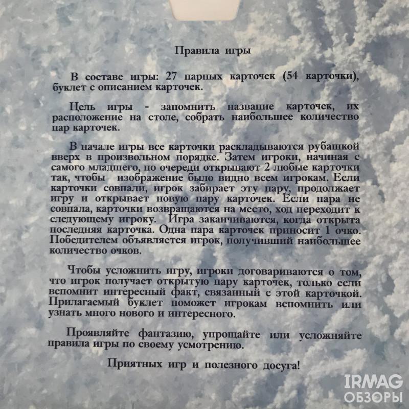 """На крышечке """"Байкала"""""""