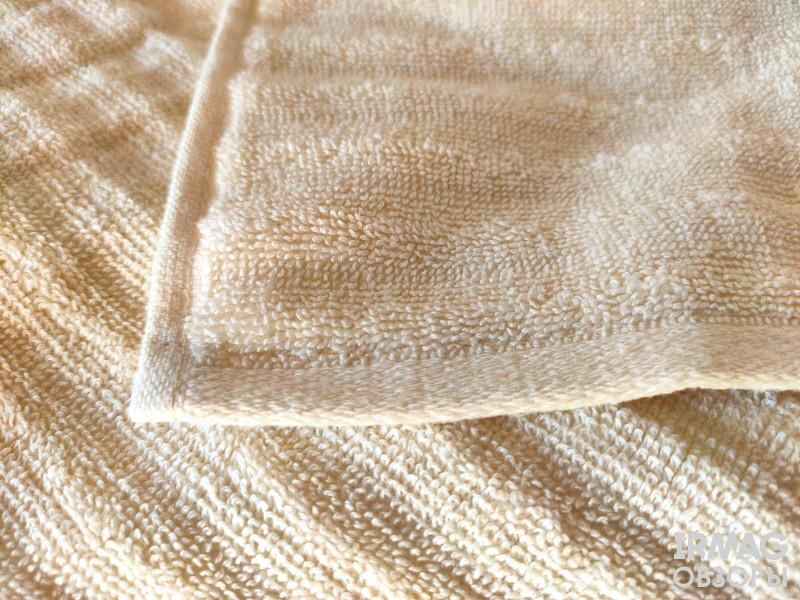 Полотенце махровое Aquarelle Волна (70 х 140 см) - ваниль