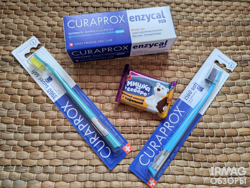 обзор на зубные щетки  Curaprox CS3960 Supersoft и Curaprox CS1560 Soft, а также зубную пасту Curaprox Enzycal 950