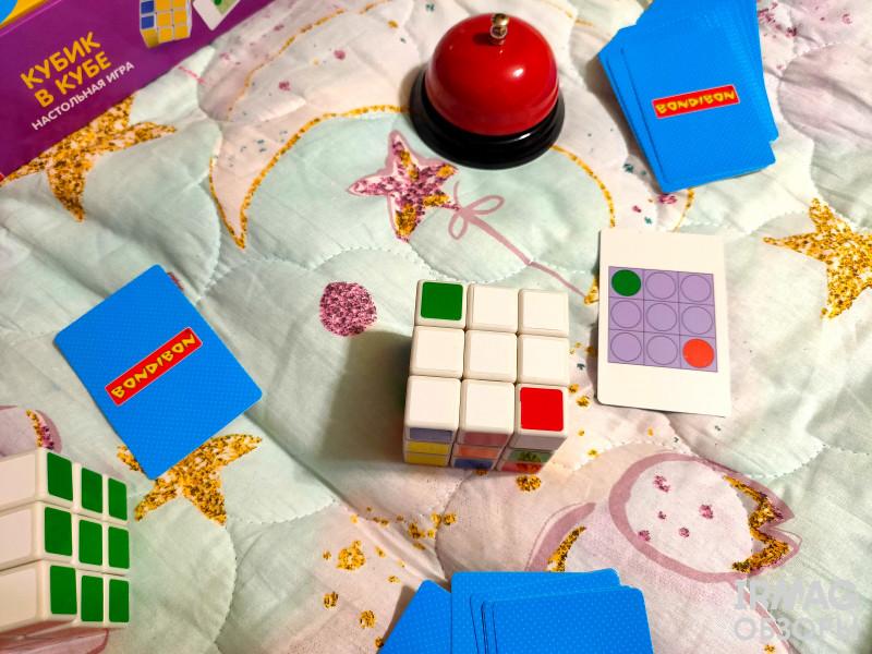Настольная игра Bondibon Развивающие игры Кубик в кубе 4+