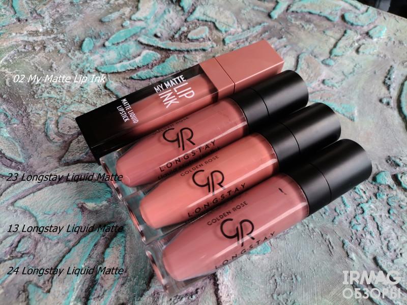 Губная помада Golden Rose My Matte Lip Ink (5 мл) - 07