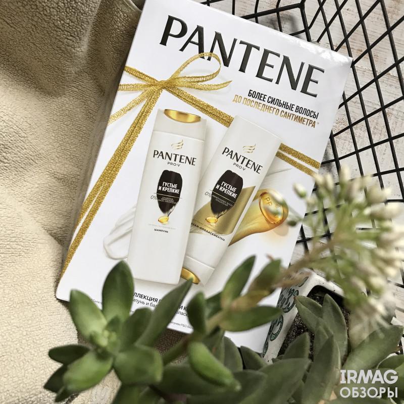 Обзор шампуня и бальзама Pantene Густые и крепкие