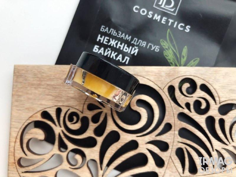 Бальзам для губ BL Cosmetics Нежный Байкал (6 г)