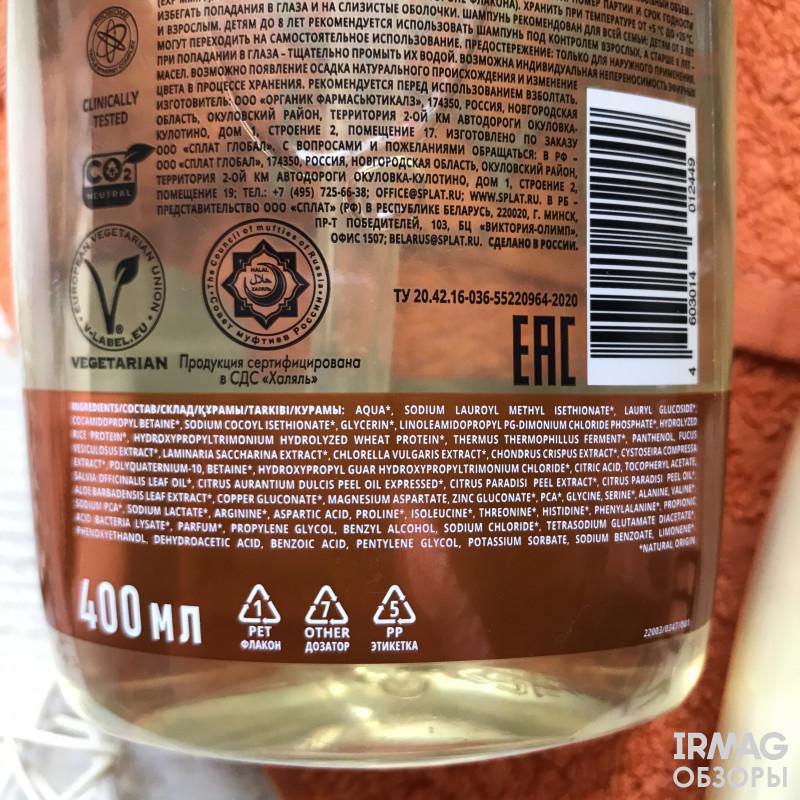 Обзор средств для волос Питание и восстановление BioNyti