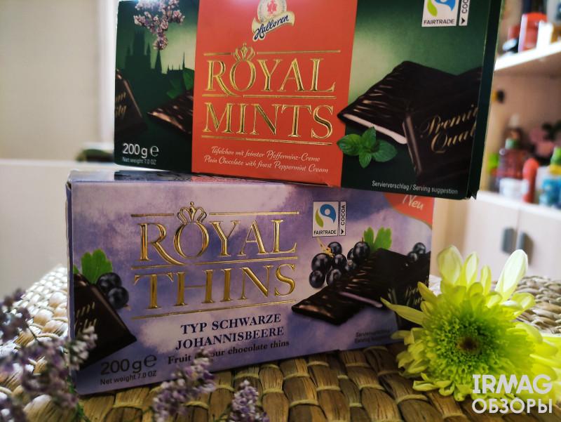 шоколад Halloren Royal Thins с мятой и черной смородиной.