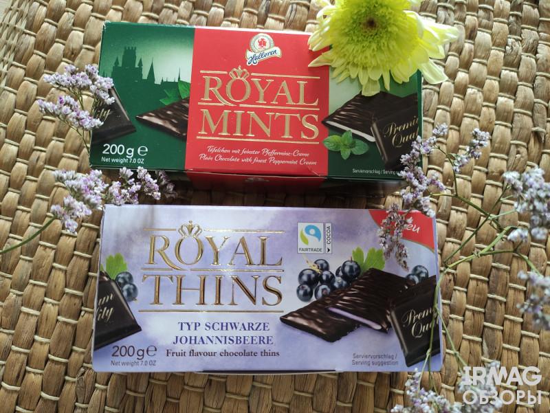Шоколад Halloren Royal Thins со вкусом Черной смородины (200 г)