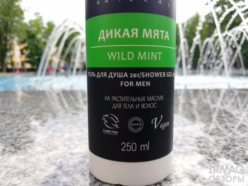 Шампунь Likato Professional Men 3в1 мужская сила (250 мл)