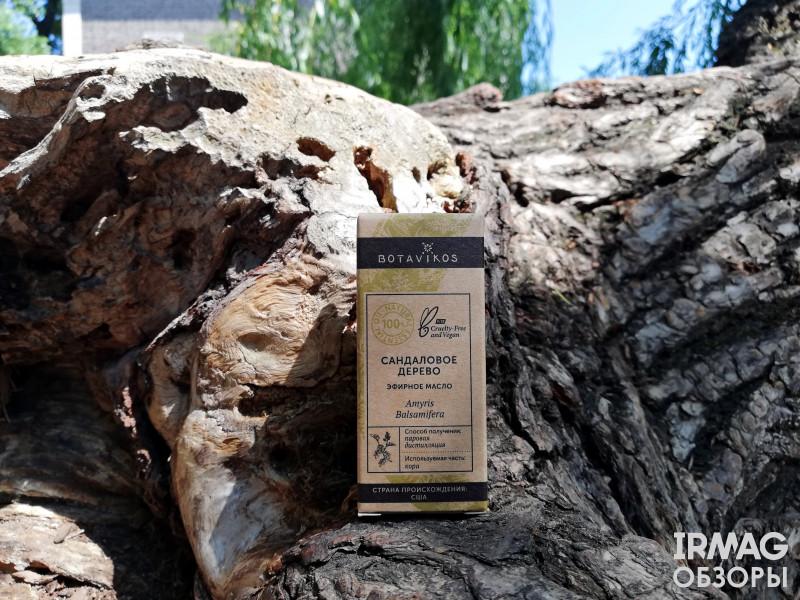 Масло эфирное Botavikos Лайм сладкий (10 мл)